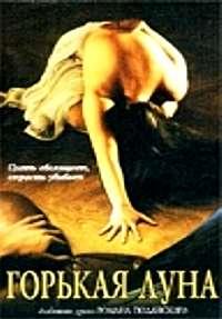 goliy-denis-beresnev