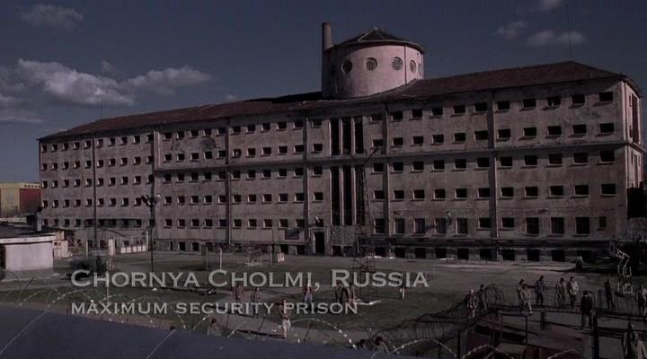 Фильм где находится тюрьма