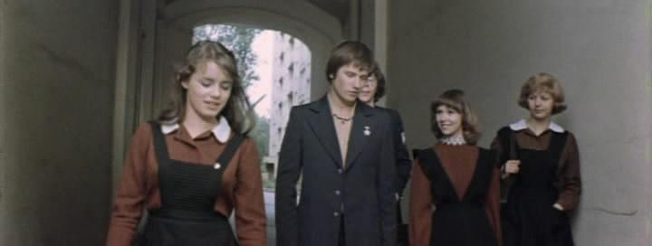 «Школьный Вальс» — 1977