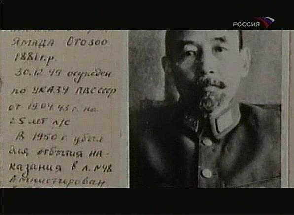 I конвейер смерти японский концлагерь отряд 731 скребки для скребкового транспортера